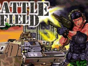 battle-fields